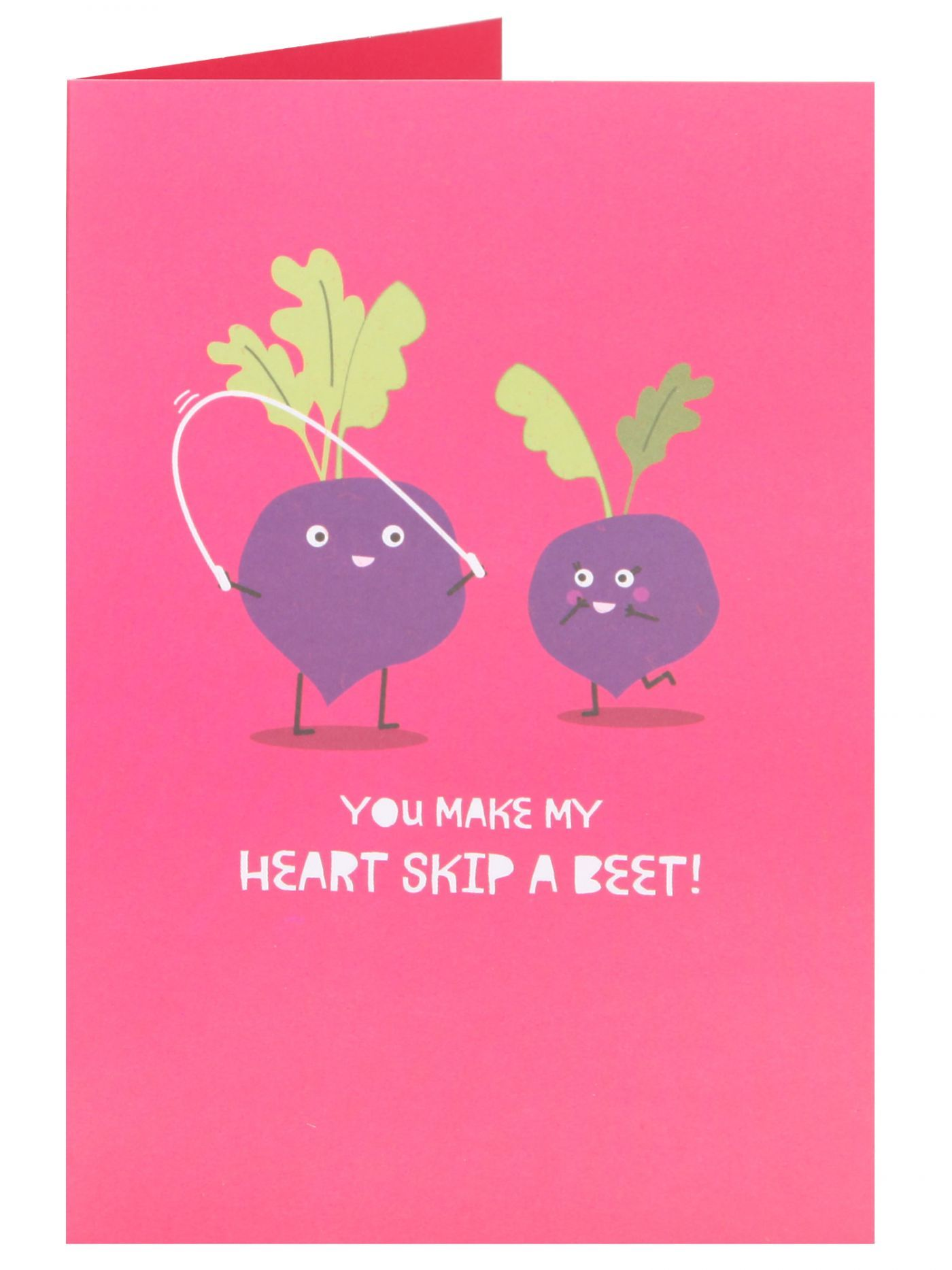 You Make My Heart Skip A Beet Valentines Day Card
