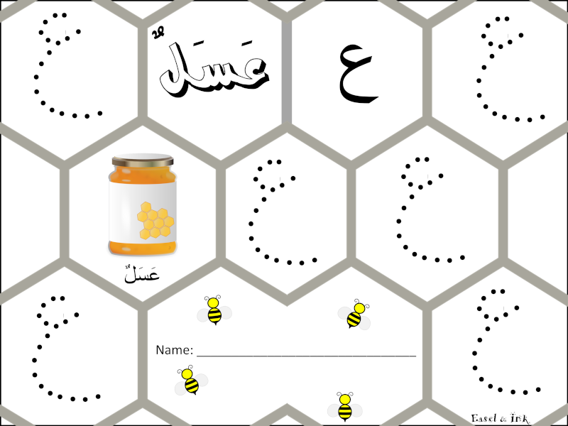 Basic Vocabulary and Short Sentences in Arabic for Kids 1a | The ...