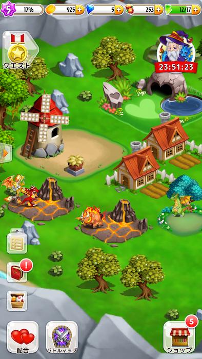街づくりゲームアプリ スマホで無料の新作 人気作おすすめゲームランキング Rpgアプリの部屋 アプリ シミュレーションゲーム ゲーム