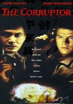 The Corruptor 1999 BRRip 720p Dual Audio Hindi BluRay Free Download In HD