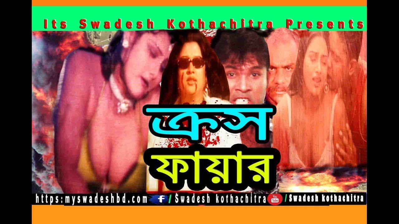 xxx bangla choti