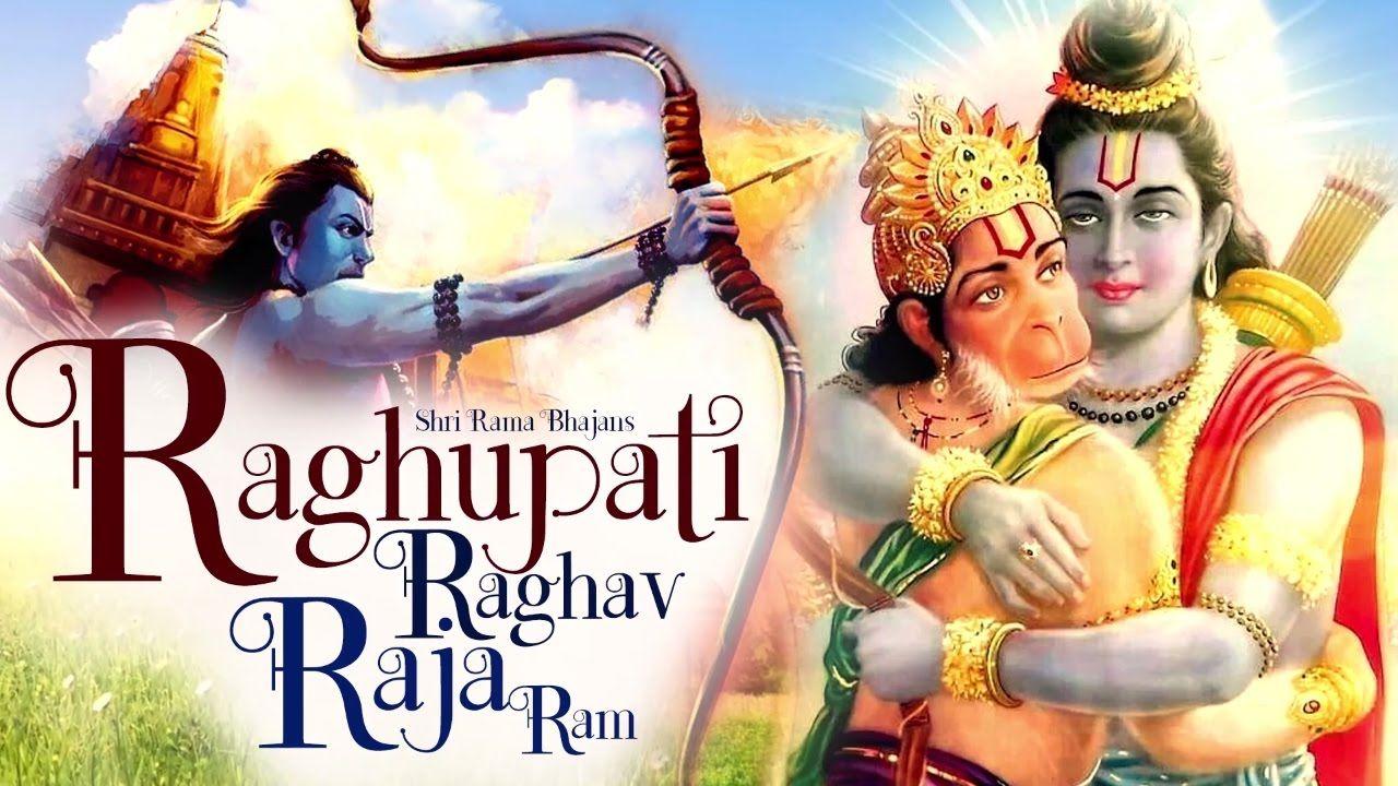 shree ram bhajan raghupathi