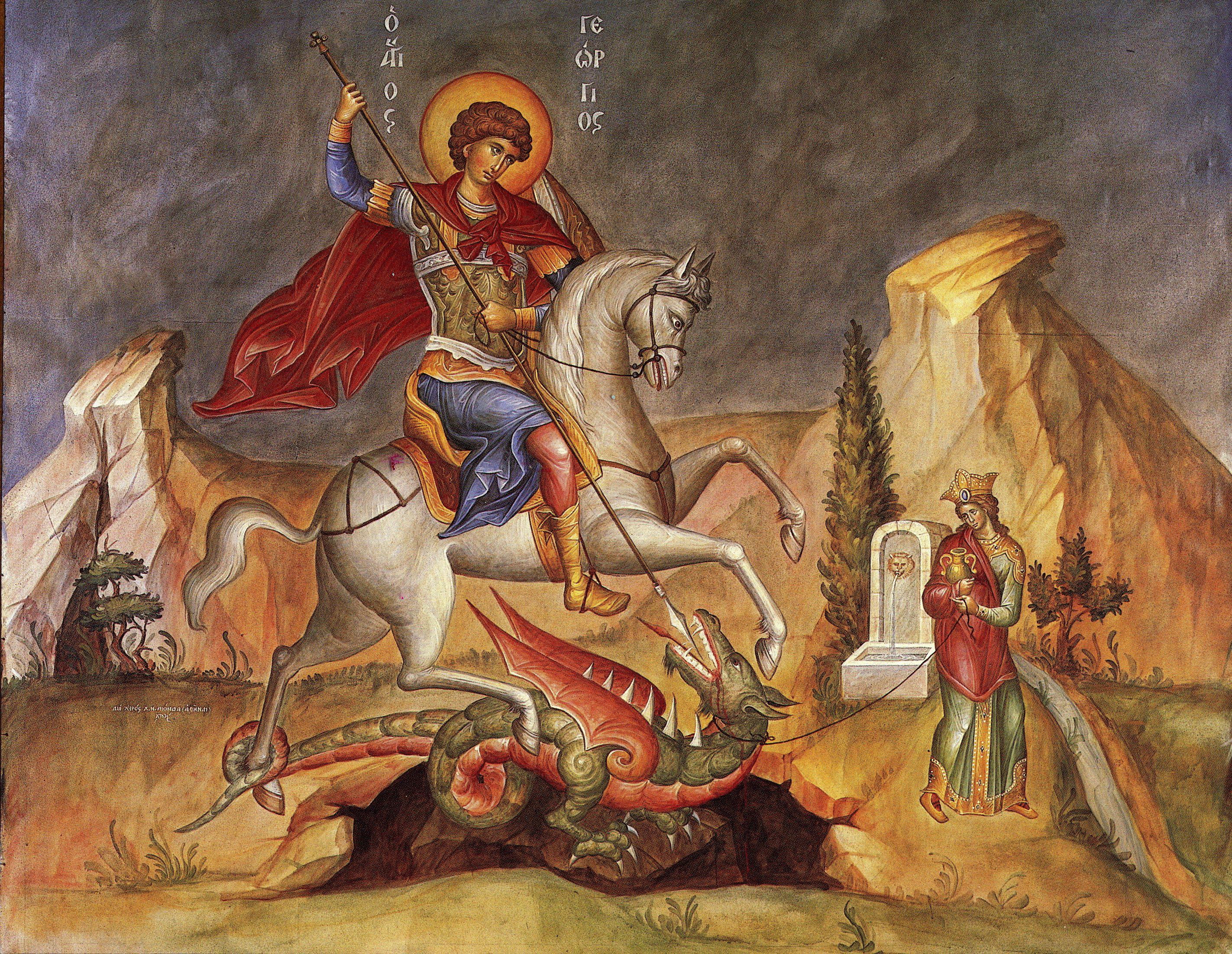 Открытки с днем святого георгия на грузинском языке, открытка днем
