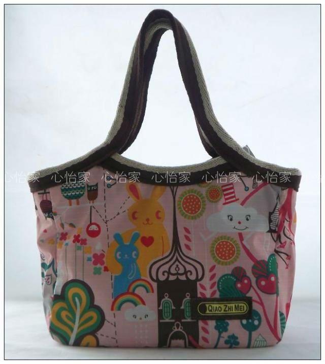 Cloth Handbags Patterns Nmbspih