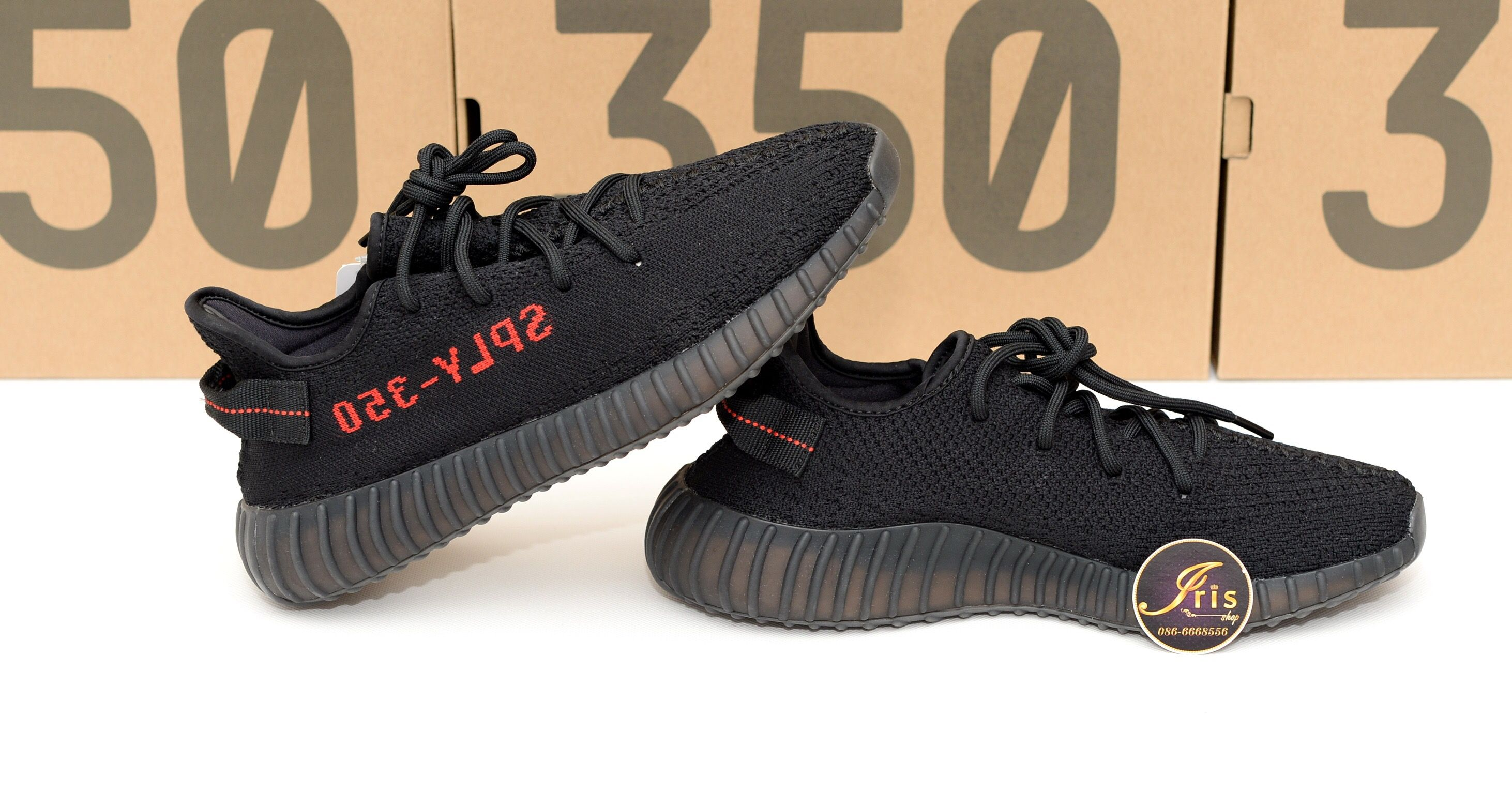 Nib Adidas Yeezy Boost 350 V2 Core Black/Red Adult Size 7 Us Men (8.5 Us Women) Multi-Colordas