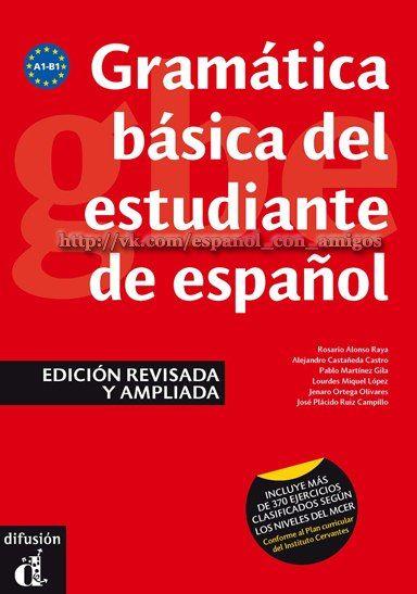 Gramatica Spaniola Pdf Download