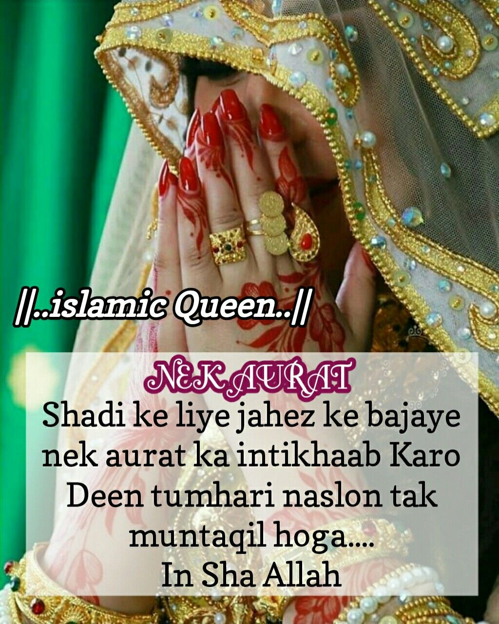 Pin By Islamic Queen On Instagram Favorite Pins