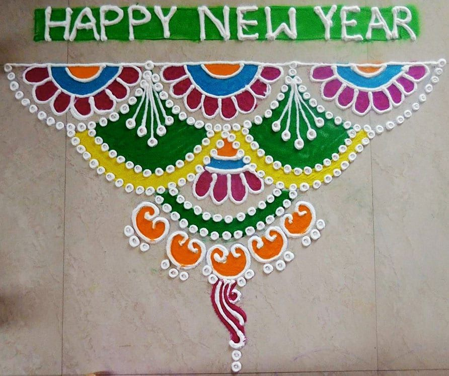 Happy New Year Best Rangoli 6