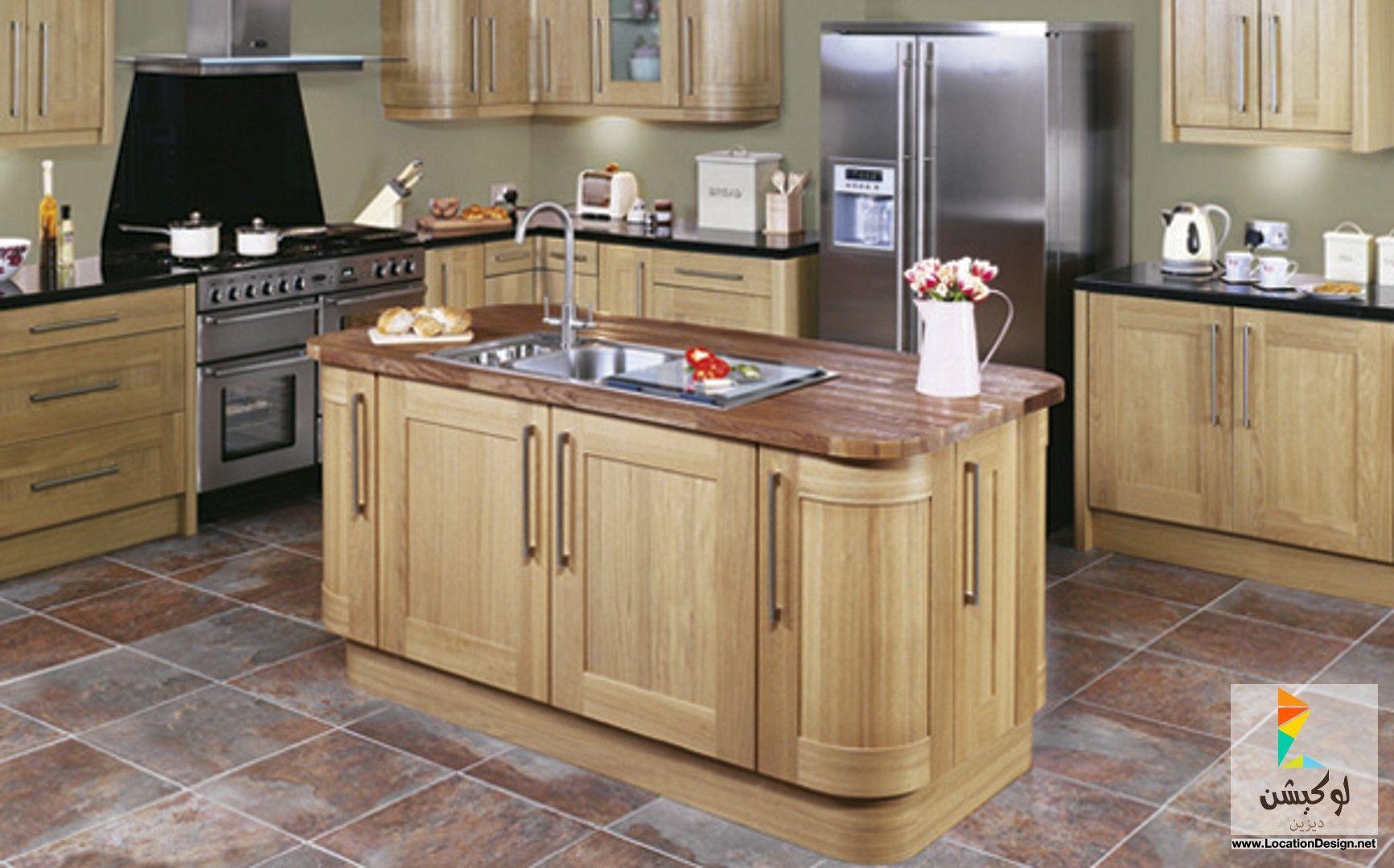مطابخ خشب بتصاميم مودرن لوكيشن ديزاين تصميمات ديكورات أفكار جديدة مصر Country Kitchen Diy Kitchen Order Kitchen Cabinets