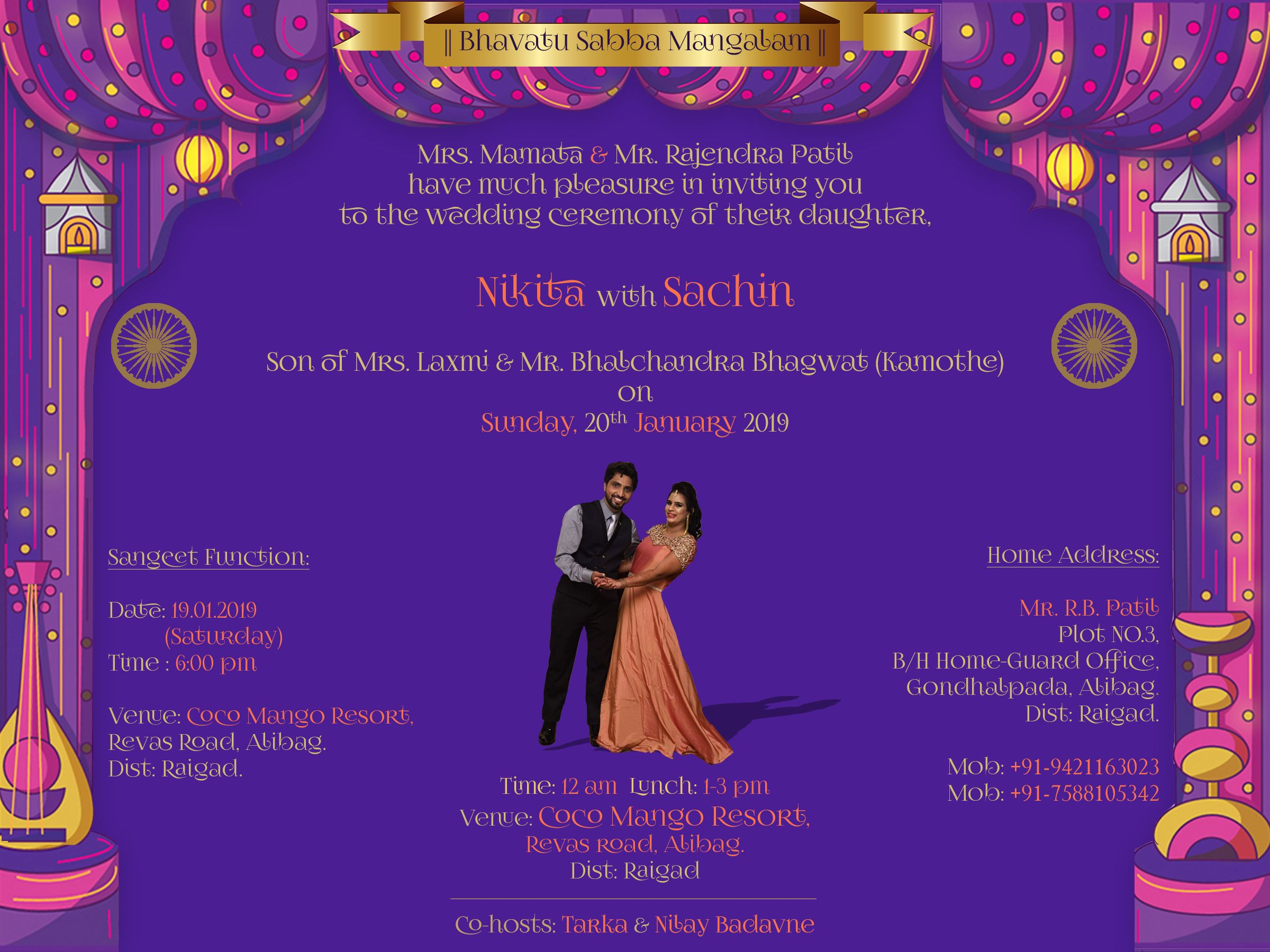 Wedding Invite Wedding Card Design Invitation Card Design Wedding Cards