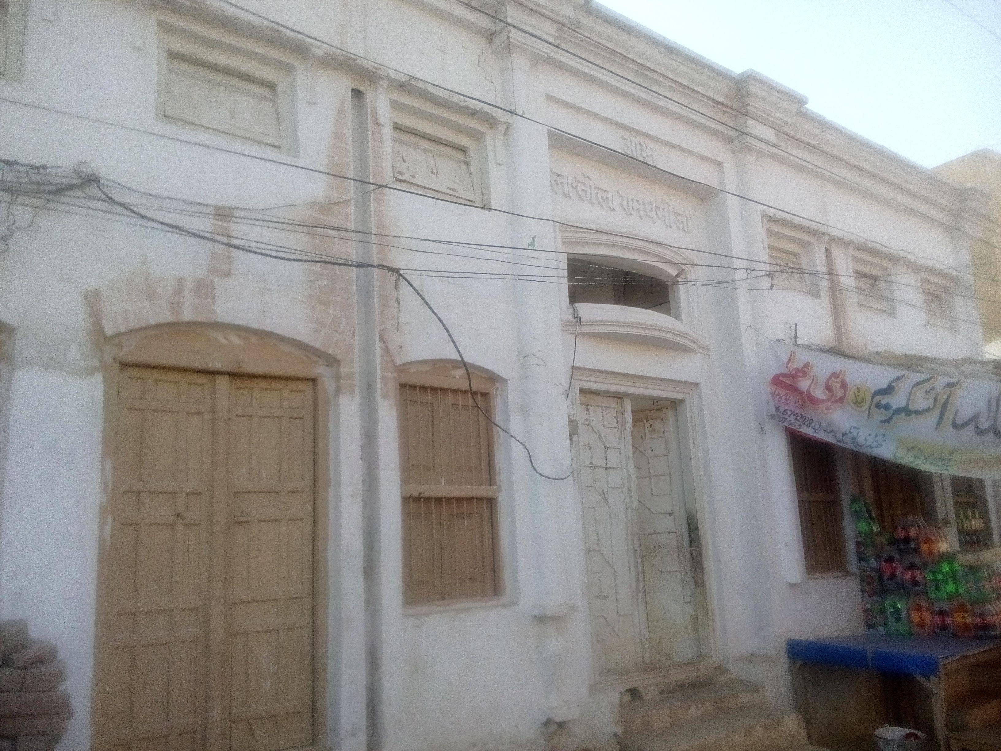 Old building in Serai Siddhu