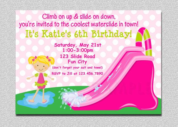 Waterslide Birthday Party Invitation by TheTrendyButterfly on Etsy - free 21st birthday invitation templates