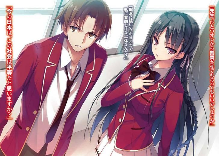 Youkoso Jitsuryoku Shijou Shugi V1 Illustrations Anime Classroom Anime Cute Anime Coupes