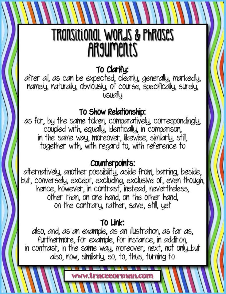 anchor chart for transitional words and phrases to use for writing anchor chart for transitional words and phrases to use for writing arguments commoncore common core