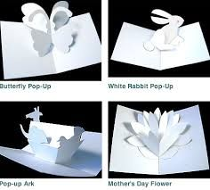 Image result for 3d wedding card template