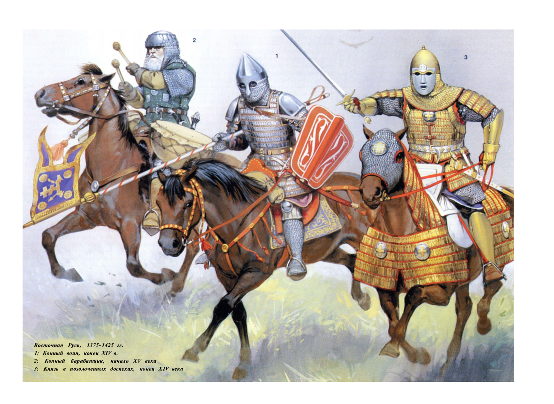 русские воины