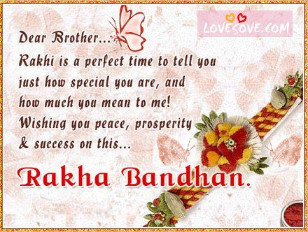 raksha bandhan quotes for brother raksha bandhan quotes in english