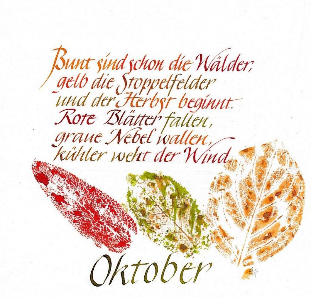 Monatsspruch Oktober 2016 Kalligraphie Und Kunst