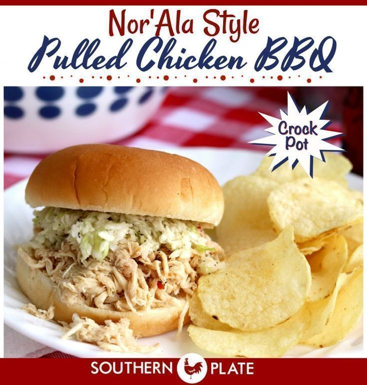 North Alabama Style Pulled Chicken Bbq And Bringing