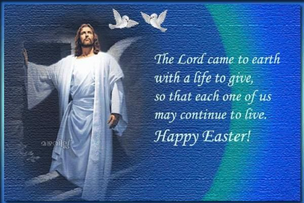 Happy easter greetings message blog funny happy easter messages happy easter greetings message blog funny happy easter messages sms m4hsunfo