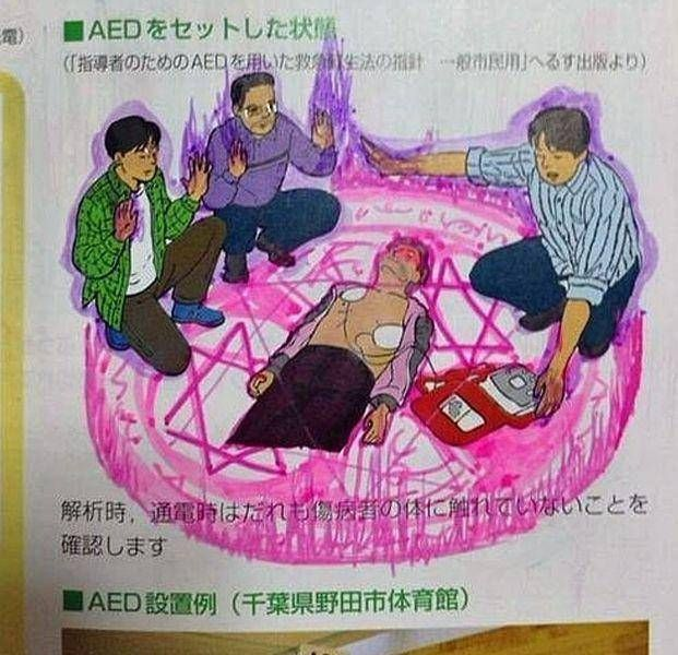 These Incredibly Bored Students Took Funny Textbook Drawings To - This illustrator found a funny way to kill boredom on a train and you should try it too