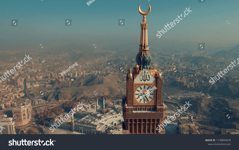 Mecca Saudi Arabia Jan 28 2017 Skyline With Abraj Al Bait Royal Clock Tower Makkah In Makkah Saudi Arabia It Is The Wor In 2020 Clock Tower Mecca Saudi Arabia