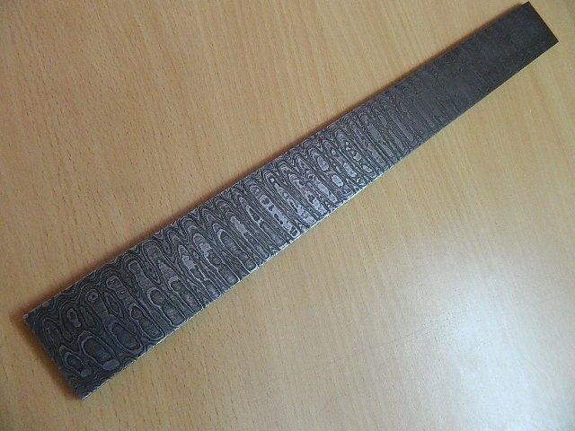 Damascus Steel Billet Bar for Knife Making Purpose @ 15