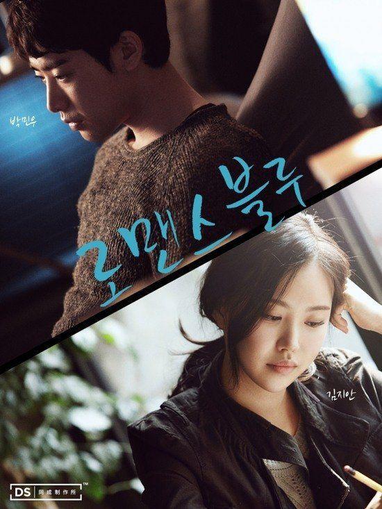 Korean Drama Romance Blue Korean Drama Romance Korean Drama Web Drama