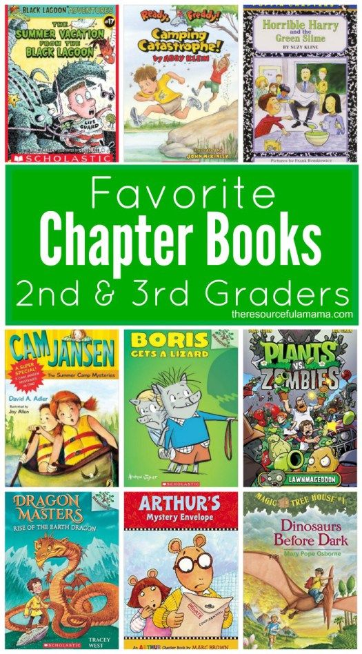 Chapter Books For 2nd 3rd Graders The Resourceful Mama
