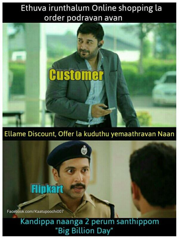 Tamil Memes Trolls Be Like Bro Movie Quotes Comedy Pictures