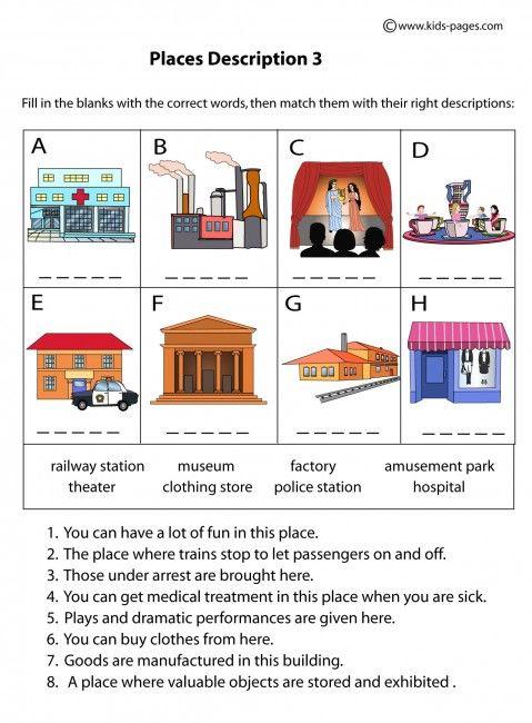 Places Descriptions 3 worksheets | vocabulary | Pinterest ...