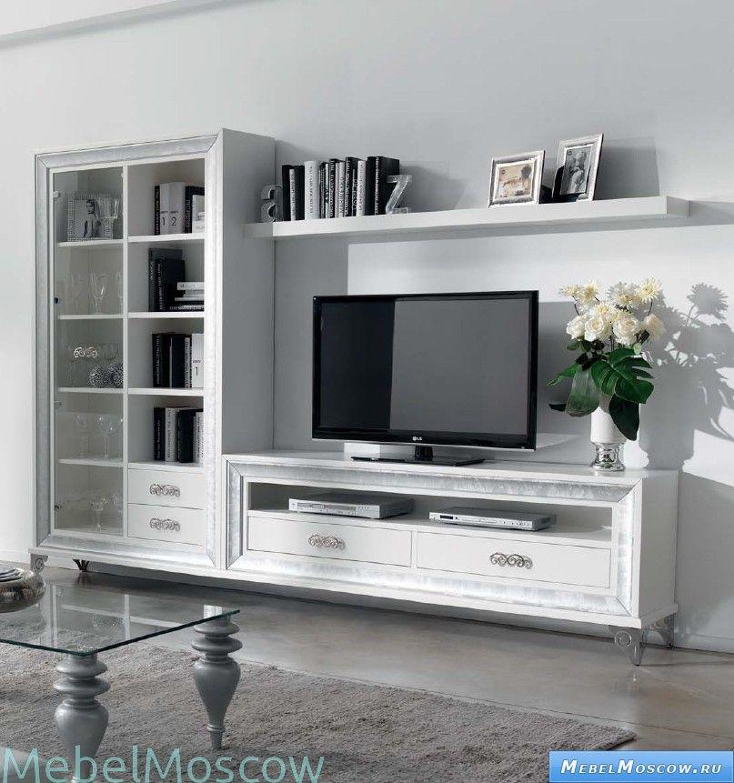 Pin by luli murati on living rooms muebles living for Muebles de living comedor modernos