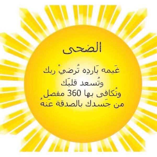 أبومالح On Twitter Cool Words Islamic Quotes Holy Quran