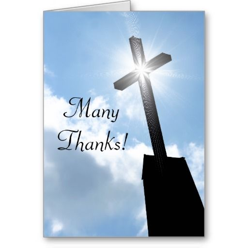 Thank You Religious Spiritual Greeting Card