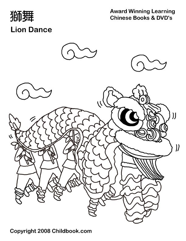 Chinese Lion Dance Coloring Page Kids Fun Pinterest Chinese - Coloring-pages-for-chinese-new-year