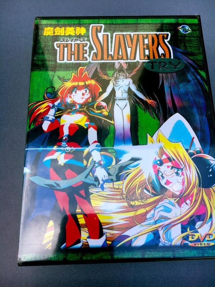 Anime slayers try~anime studio~3 dvd box set english