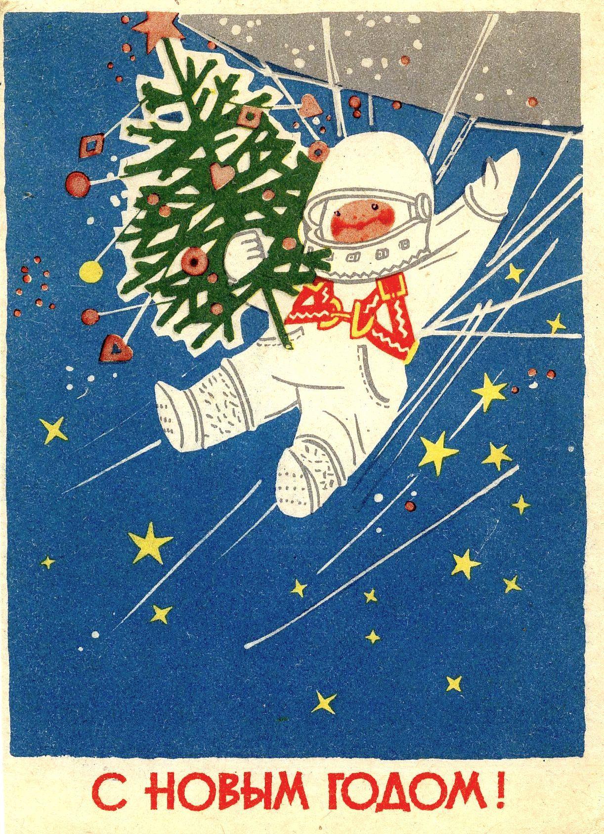данном открытки с ракетой ссср медузы появляется вследствие