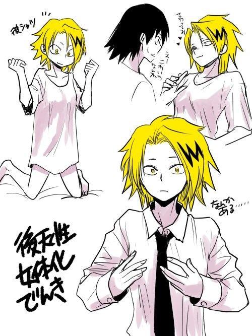 Genderbend Kaminari Denki Sero Hanta Hero Buko No Hero