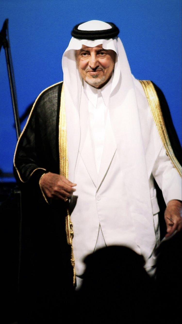 Khalid Faisal Al Saud Saudi Arabia Culture Saudi Men King Faisal