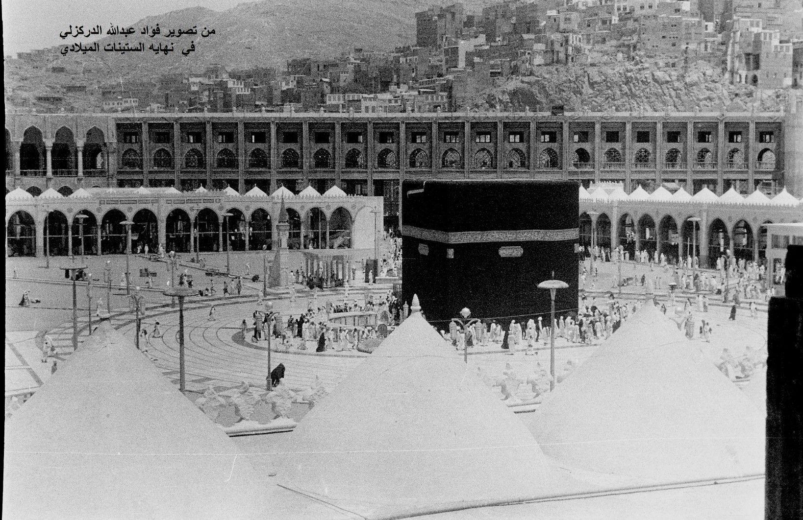 Pin By Admin On Makah Makkah Masjid Medina