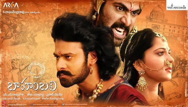 Baahubali Mp3 Songs Telugu Movies Bahubali Movie Mp3 Song