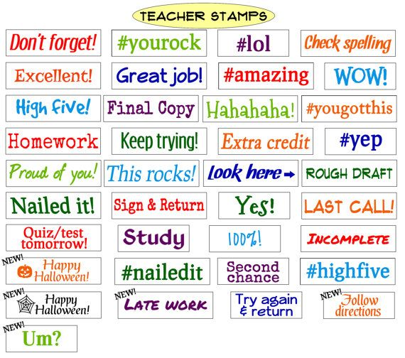 School Grading Stamp Marking Stamp Terrific Teacher Stamp Kids Grading Stamp Kids  School Stamp A7 School Teacher Stamp Teachers Stamp