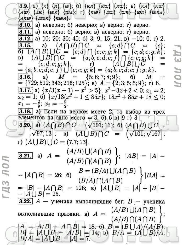 Ответы на учебник русского языка рудяков фролова быкова для 11 класса