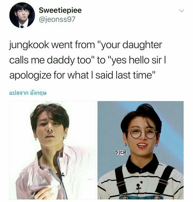Jungkook As A Kid In School