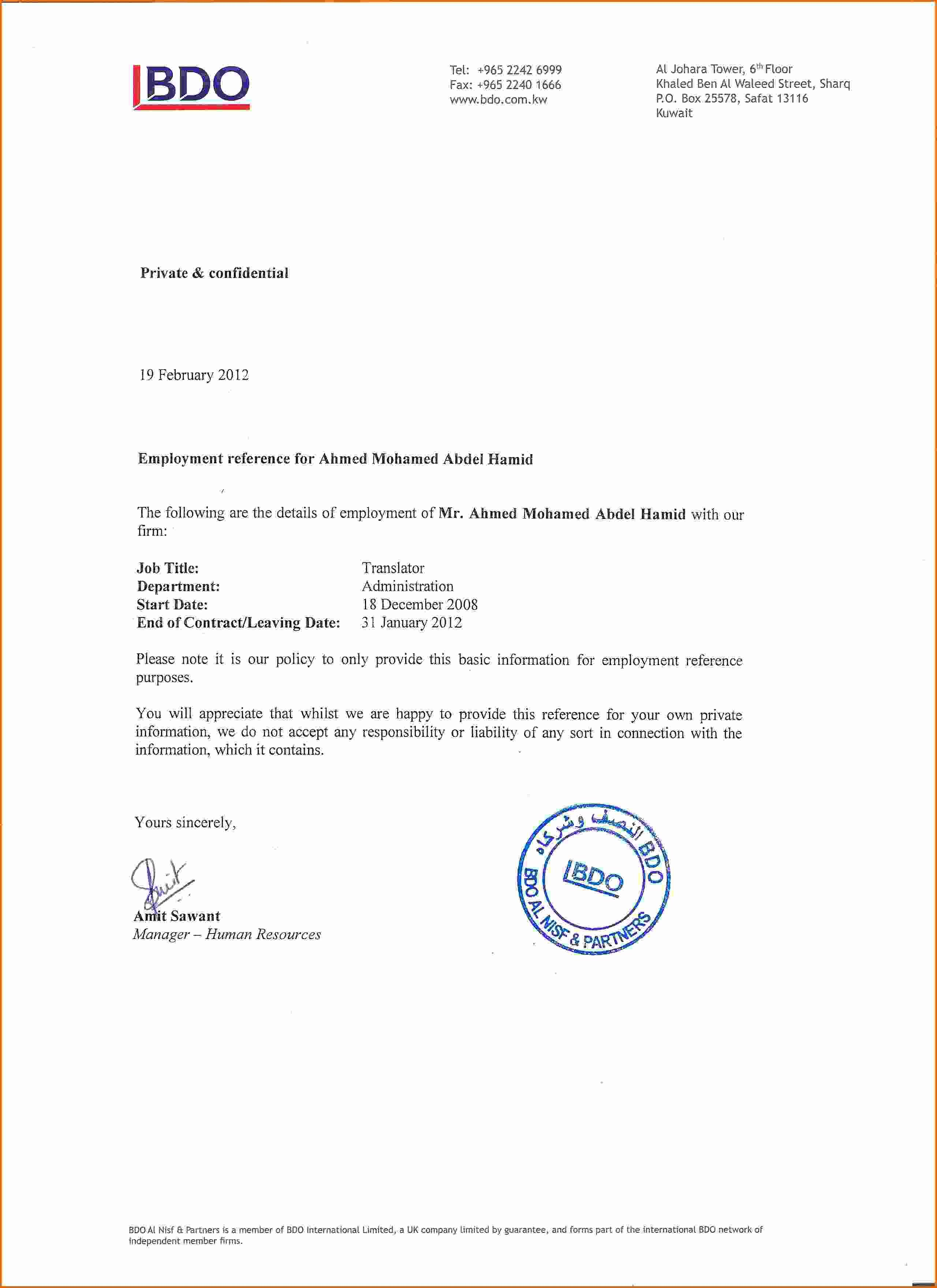 Employment certification letter format executive resume template employment sample certification letter car pictures verification template for excel pdf and word best free home design idea inspiration yelopaper Images