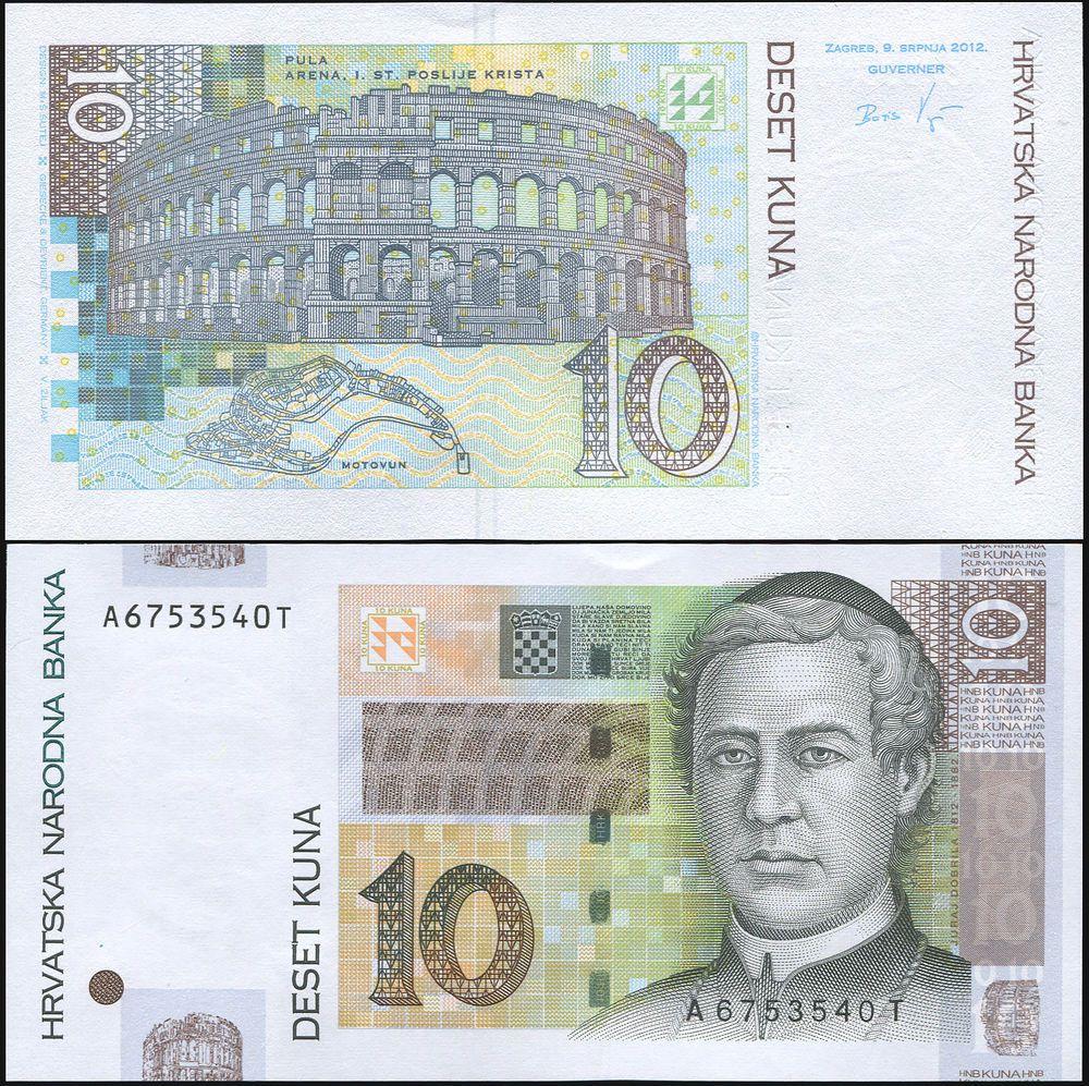 Croatia 10 Kuna 2013 Unc Banknote Cat P 38b Notas Viagens Dinheiro