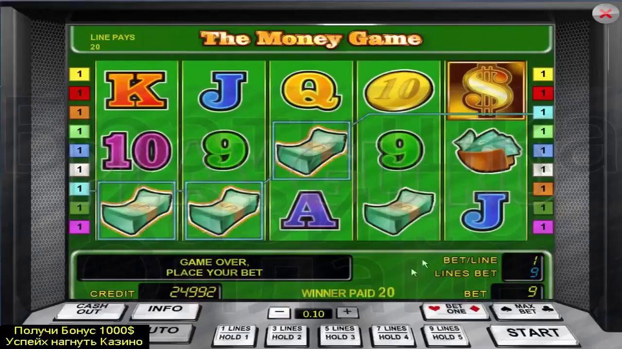 Игровые автоматы фокир бонус без депозита игровые автоматы