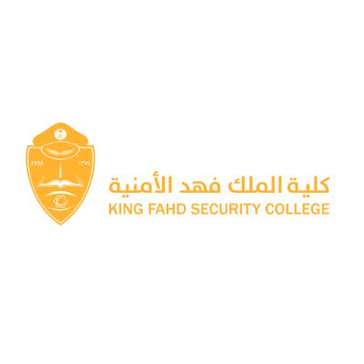 كلية الملك فهد الأمنية Logo Icon Svg كلية الملك فهد الأمنية Popular Logos King Fahd Vector Logo