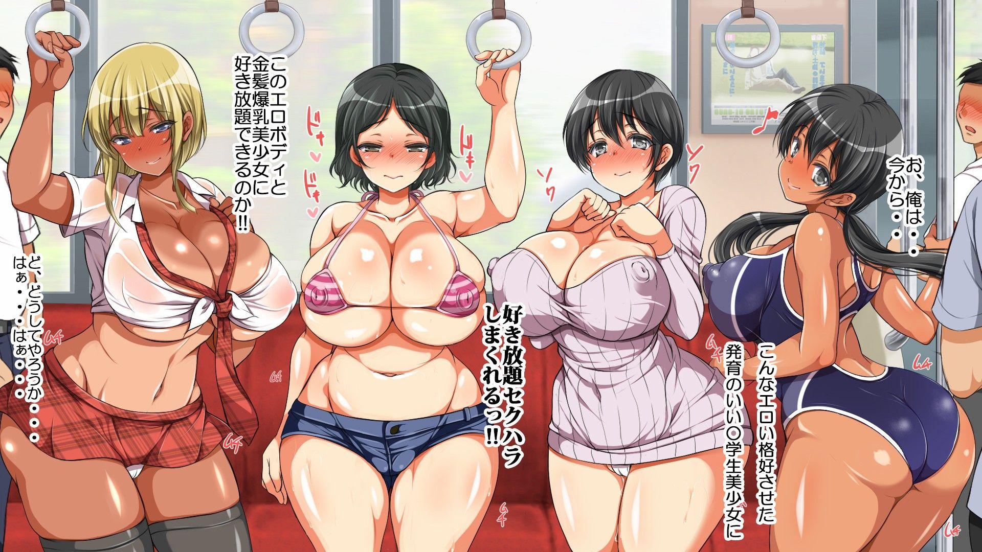 Hentai tanga