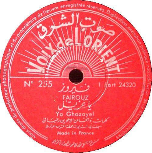 صوت الشرق Vintage Music Belly Dance Music Music